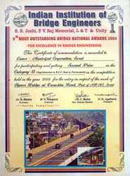 Indian Institution of Bridge Engineers Award - Year 2004