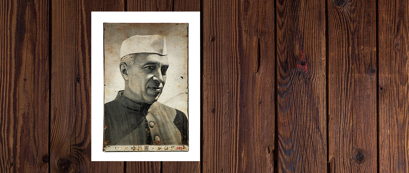 Object of the Month - Portrait of Pandit Jawaharlal Nehru in Tapestry Art