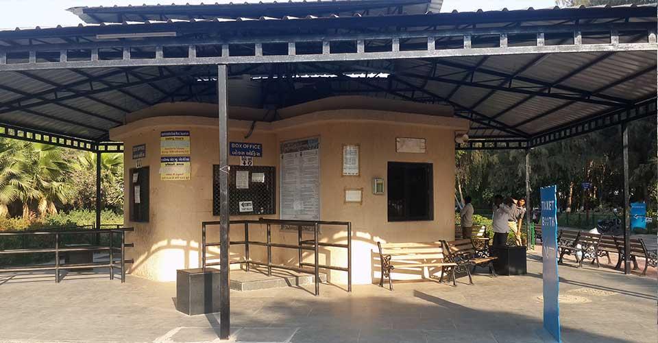 Aquarium : Surat Municipal Corporation