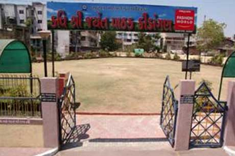 Kavishri Jayant Pathak kidagan - Central Zone