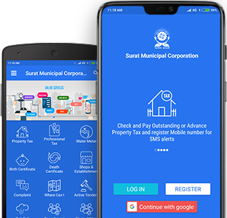 Surat Municipal Corporation - Mobile App