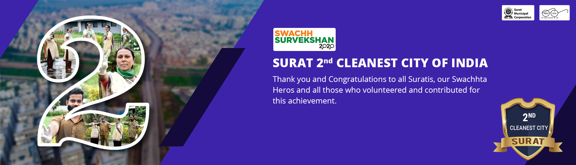 Surat 2nd Cleanest City In India