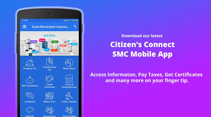 Citizen's Connect- SMC Mobile App